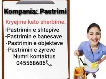 Profesionist: Kompania Pastrim