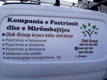 Profesionist: Oak Group