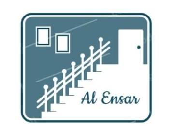 Kompani dhe Prodhusë: Al Ensar